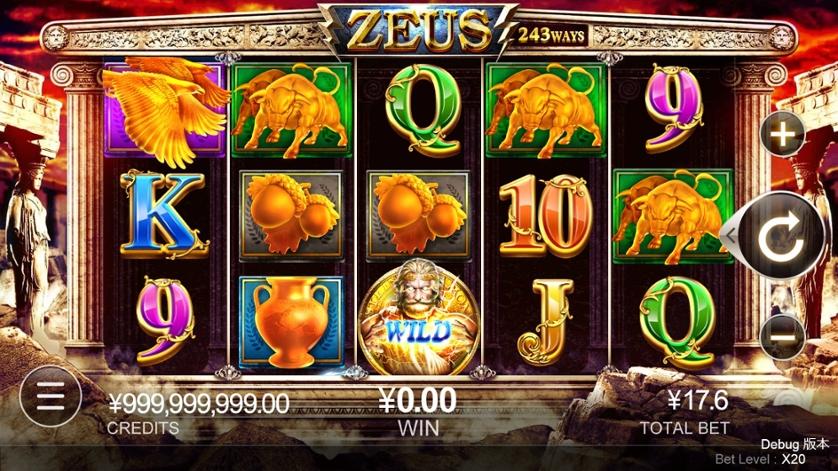 Zeus slot CQ9